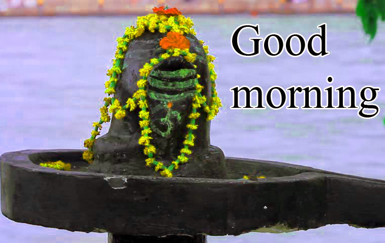 LORD SHIVA GOOD MORNING WISHES IMAGES PICS DOWNLOAD