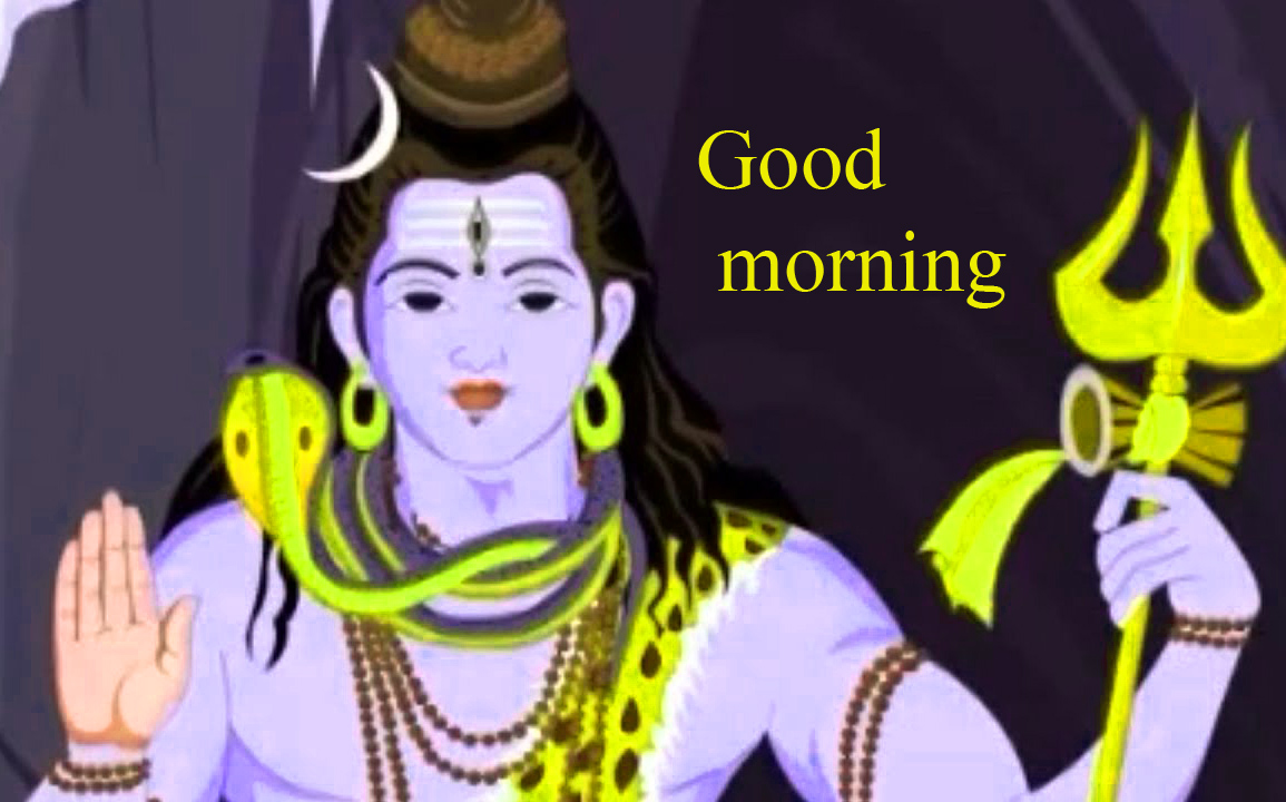 LORD SHIVA GOOD MORNING WISHES IMAGES WALLPAPER PICS FREE DOWNLOAD