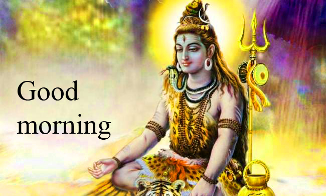 LORD SHIVA GOOD MORNING WISHES IMAGES PHOTO PICS DOWNLOAD