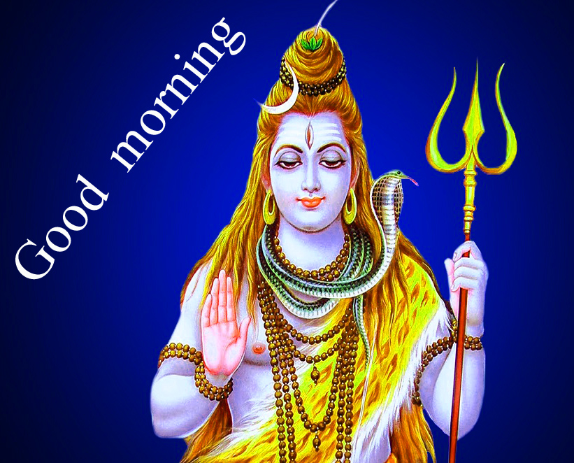 LORD SHIVA GOOD MORNING WISHES IMAGES WALLPAPER PIC DOWNLOAD
