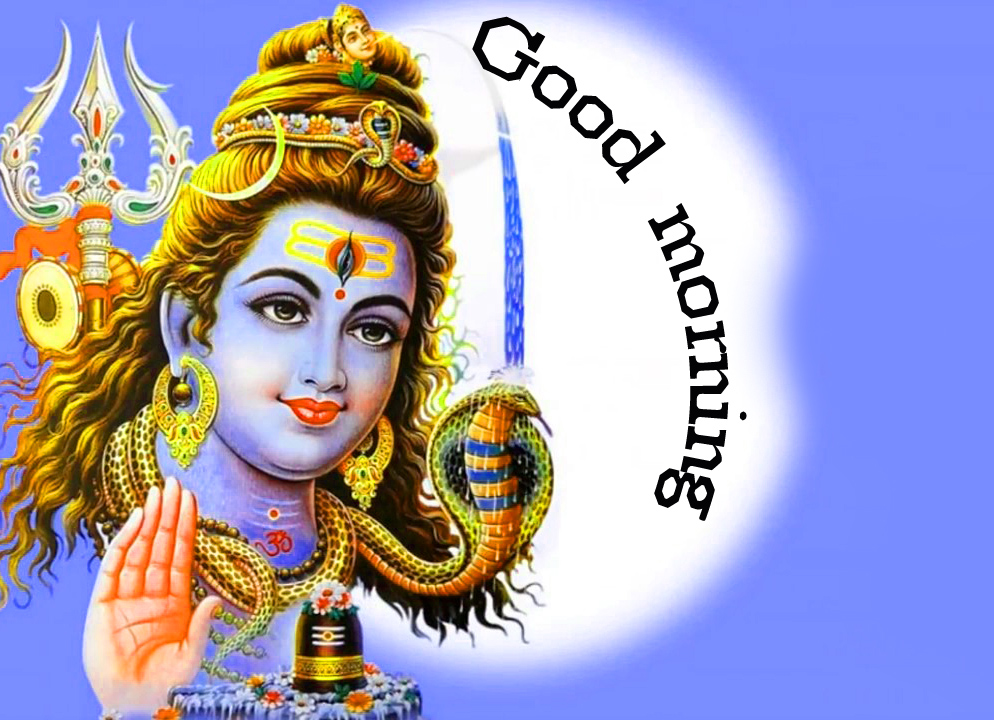 LORD SHIVA GOOD MORNING WISHES IMAGES WALLPAPER HD DOWNLOAD & SHARE