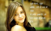 236+ Happy Life Status In Hindi Images Photo Pics Wallpaper for Whatsapp