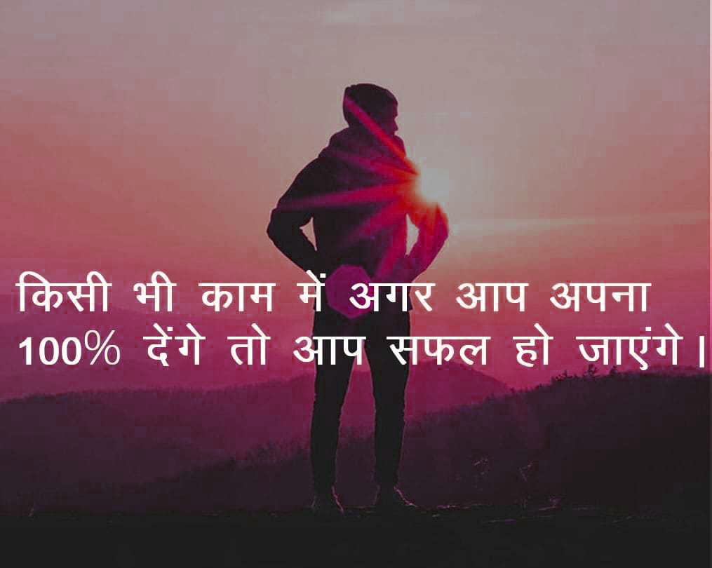 Happy Life Whatsapp Status In Hindi Images Wallpaper Pics Free Download Happy Life Status In Hindi Images (111)