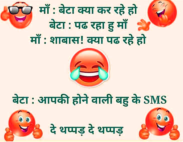 Happy Life Whatsapp Status In Hindi Images photo Download Happy Life Status In Hindi Images (3)