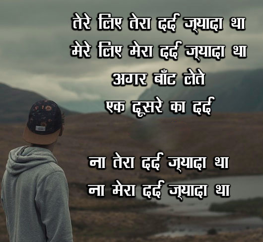 Happy Life Whatsapp Status In Hindi Images Wallpaper pics HD Download Happy Life Status In Hindi Images (36)