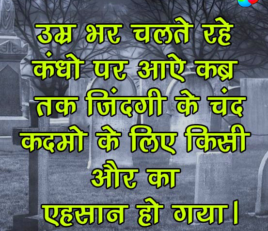Happy Life Whatsapp Status In Hindi Images Wallpaper Pics Free Download Happy Life Status In Hindi Images (37)