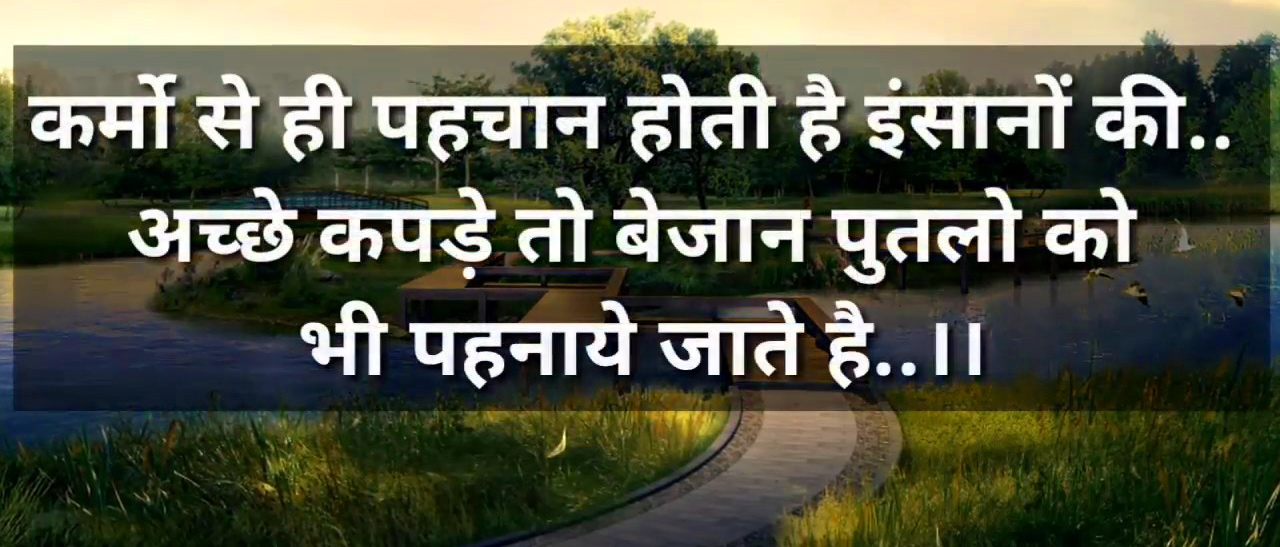 Happy Life Whatsapp Status In Hindi Images photo Pics Free Download Happy Life Status In Hindi Images (38)