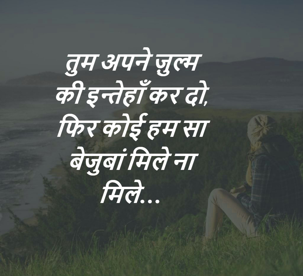 Happy Life Whatsapp Status In Hindi Images Wallpaper Pics Download Happy Life Status In Hindi Images (61)