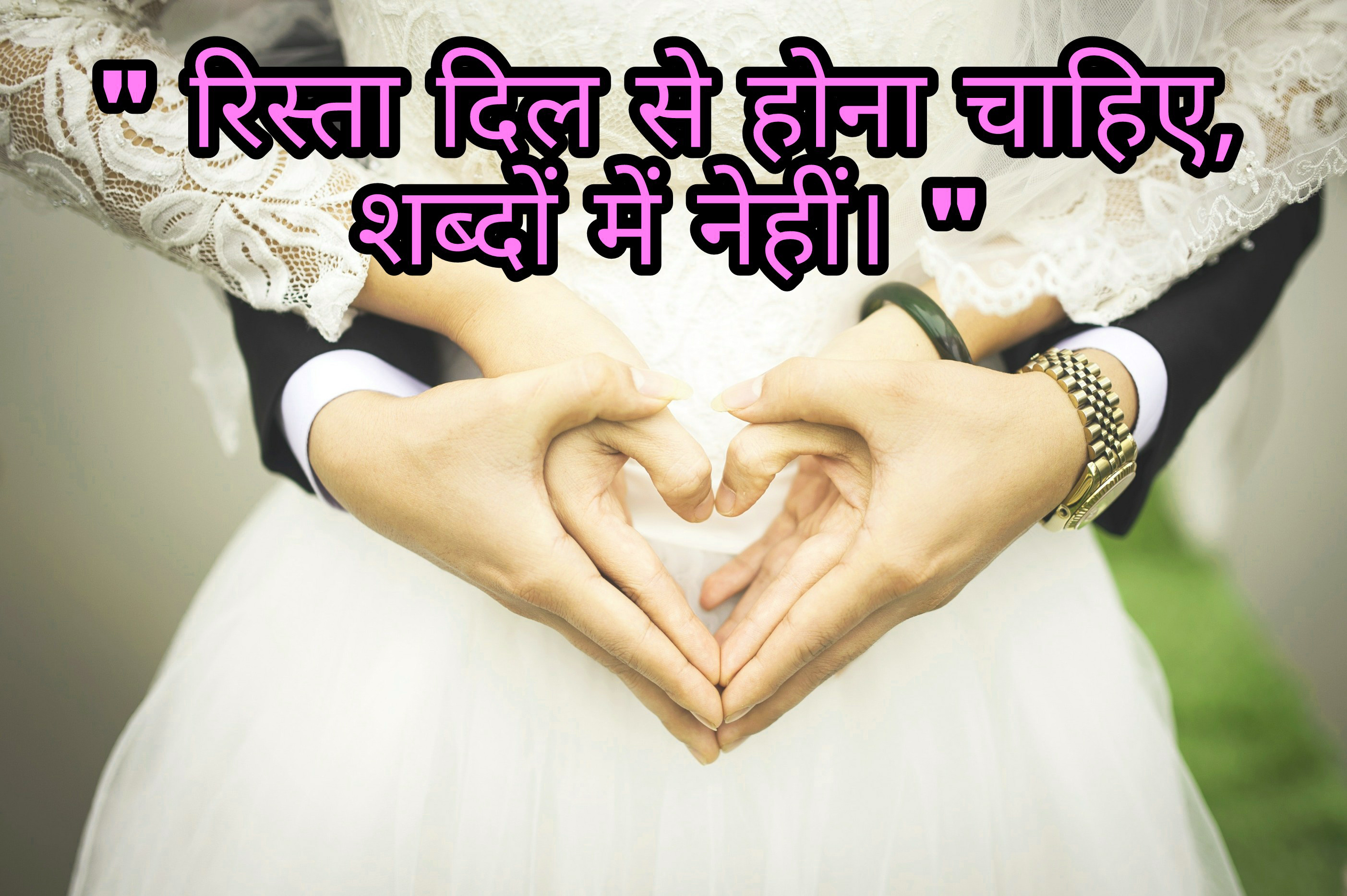 Happy Life Whatsapp Status In Hindi Images Wallpaper Pics HD Free Download Happy Life Status In Hindi Images (85)
