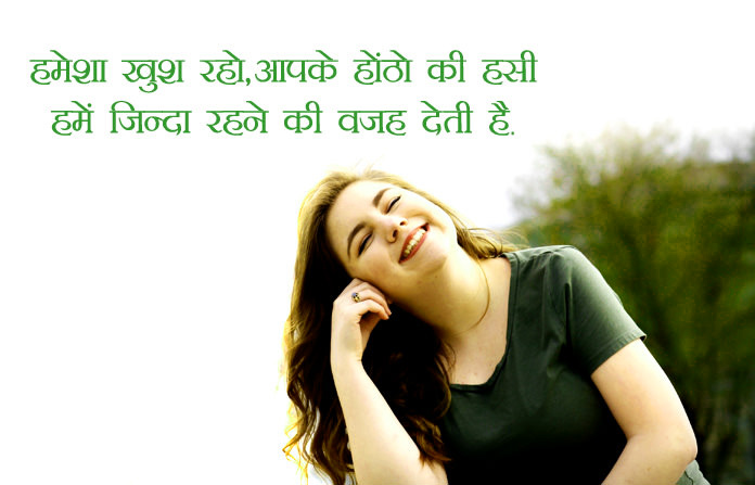 Happy Life Whatsapp Status In Hindi Images Wallpaper Pics Free Download
