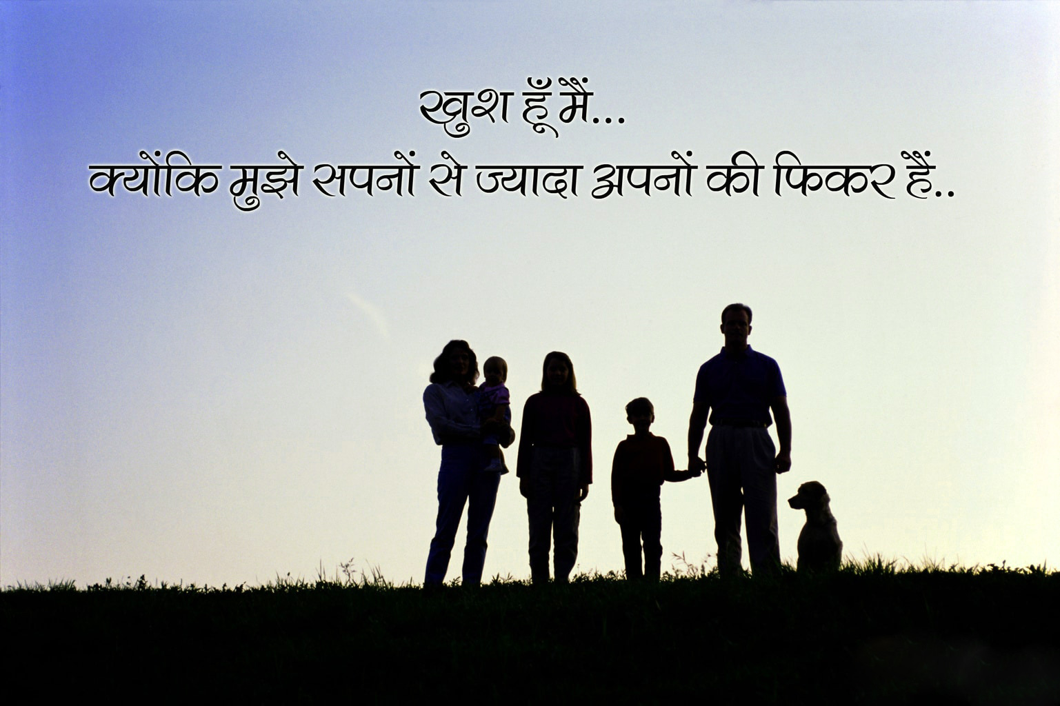 Happy Life Whatsapp Status In Hindi Images Photo Pics Download Happy Life Status In Hindi Images (91)