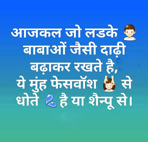Happy Life Whatsapp Status In Hindi Images Wallpaper Pics Download Happy Life Status In Hindi Images (92)