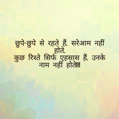 Hindi Quotes About Life and Love Images Photo Pics HD Download