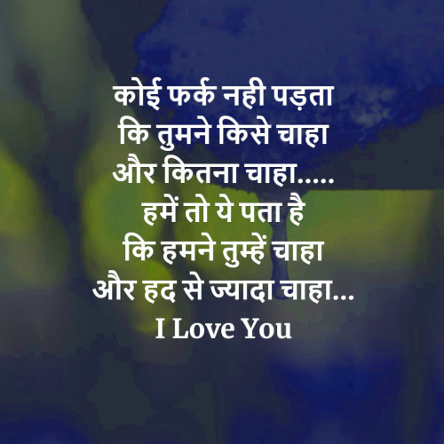 Hindi Quotes About Life and Love Images Pictures Wallpaper for Whatsapp