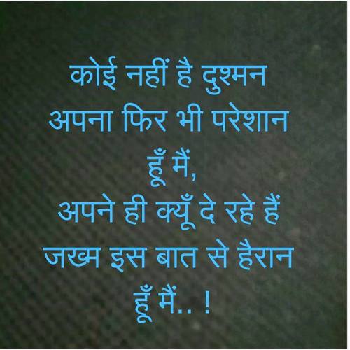 Hindi Sad Status Images Wallpaper Pics for Whatsapp
