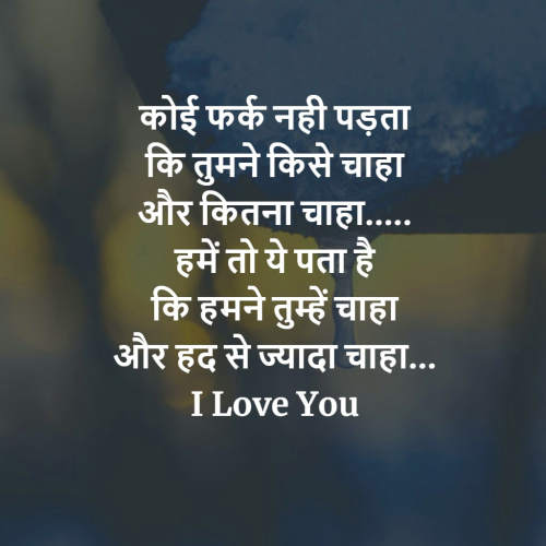 Hindi love hindi status Images Wallpaper Pic Download