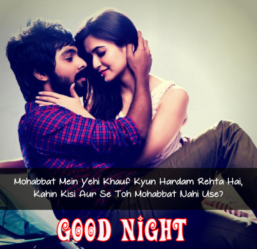Shayari Good Night Images Photo Pics Download