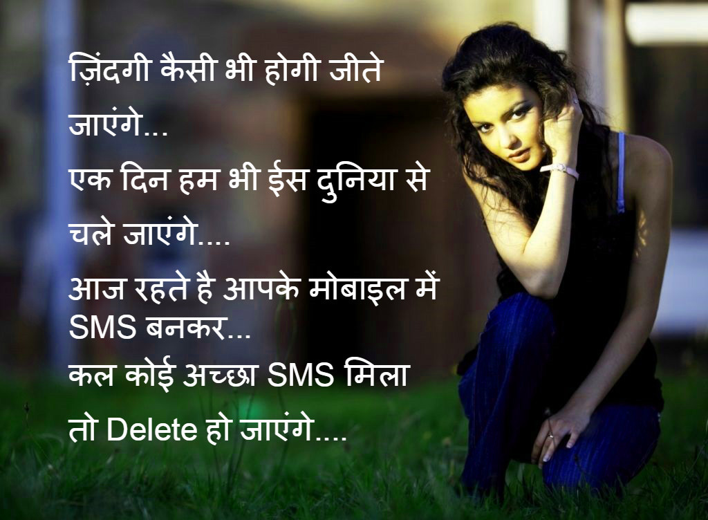 Romantic DP For Whatsapp With Hindi Wallpaper pics Download