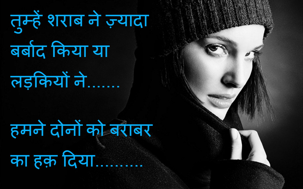 Romantic DP For Whatsapp With Hindi Wallpaper Pics Photo