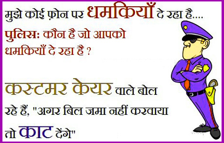 HUSBAND WIFE FUNNY HINDI JOKES IMAGES WALLPAPER PICS FREE FOR FACEBOOK