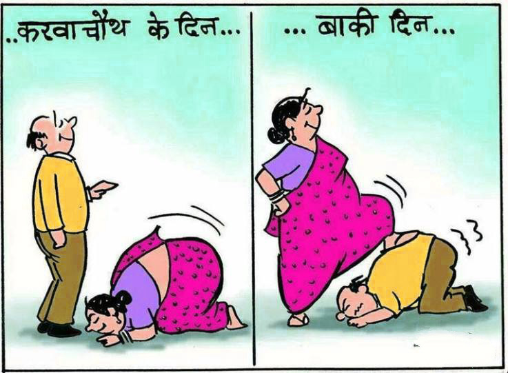 HUSBAND WIFE FUNNY HINDI JOKES IMAGES WALLPAPER PICTURES