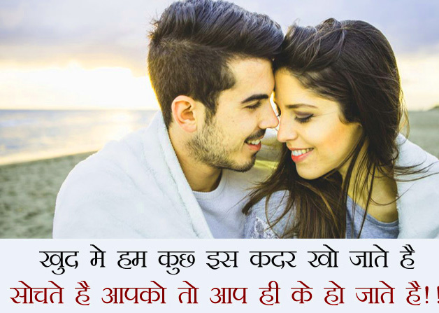 ROMANTIC LOVE STATUS IMAGES WALLPAPER PICS FOR WHATSAPP