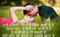 1218+ Best Love Status In Hindi Images Pics Wallpaper for Lover