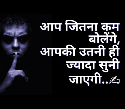 Hindi Whatsapp status images Wallpaper Photo for Whatsapp