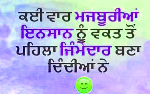 Punjabi Whatsapp status Images Photo Pics Download