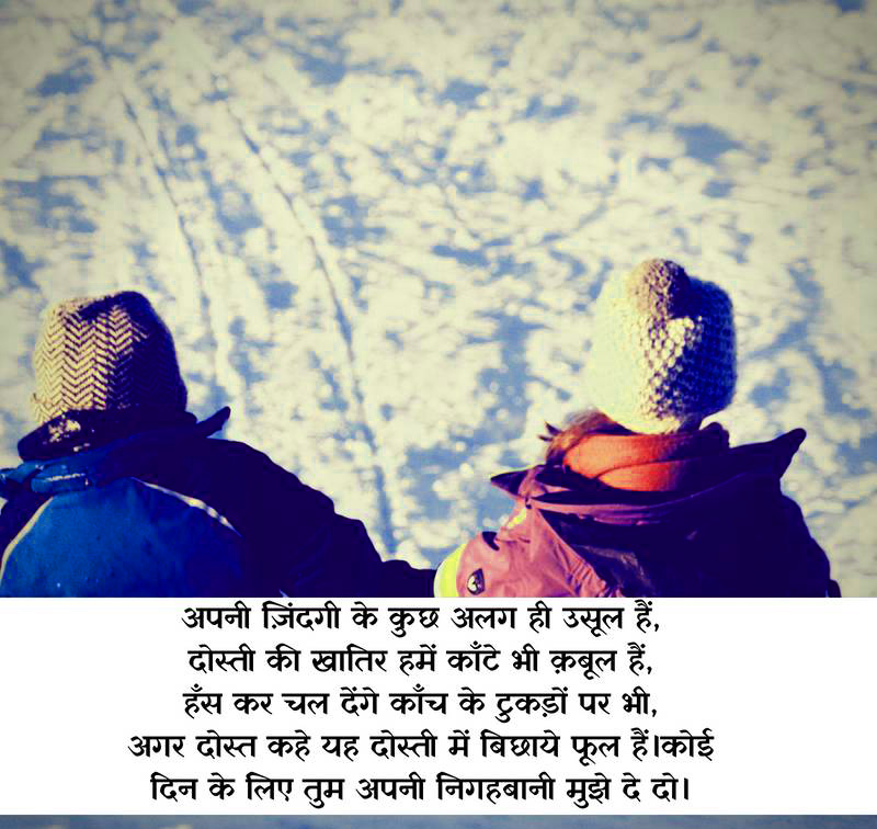 Sad Love Romantic Life Best Hindi Shayari Images Wallpaper Pictures for Whatsapp