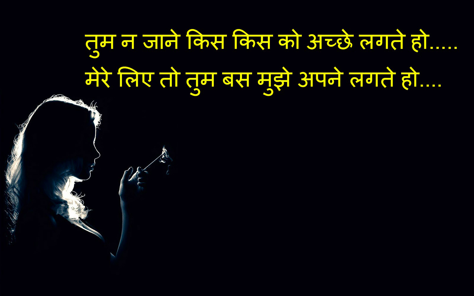 Sad Love Romantic Life Best Hindi Shayari Images Wallpaper Pic for Whatsapp