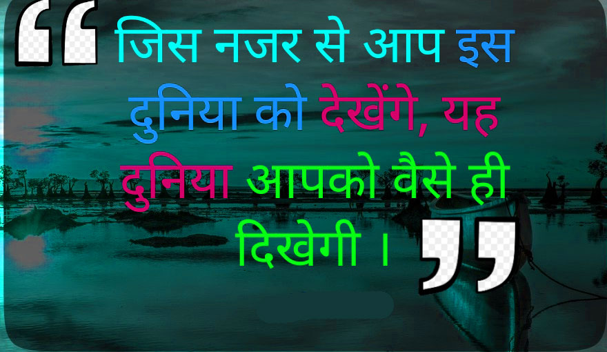 SAD LOVE ROMANTIC LIFE BEST HINDI SHAYARI IMAGES PICTURES WALLPAPER HD