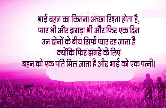 SAD LOVE ROMANTIC LIFE BEST HINDI SHAYARI IMAGES WALLPAPER PICTURES FREE DOWNLOAD