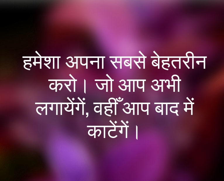 SAD LOVE ROMANTIC LIFE BEST HINDI SHAYARI IMAGES PHOTO PICS DOWNLOAD