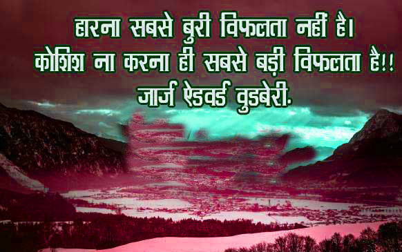 SAD LOVE ROMANTIC LIFE BEST HINDI SHAYARI IMAGES PHOTO FREE FOR FACEBOOK