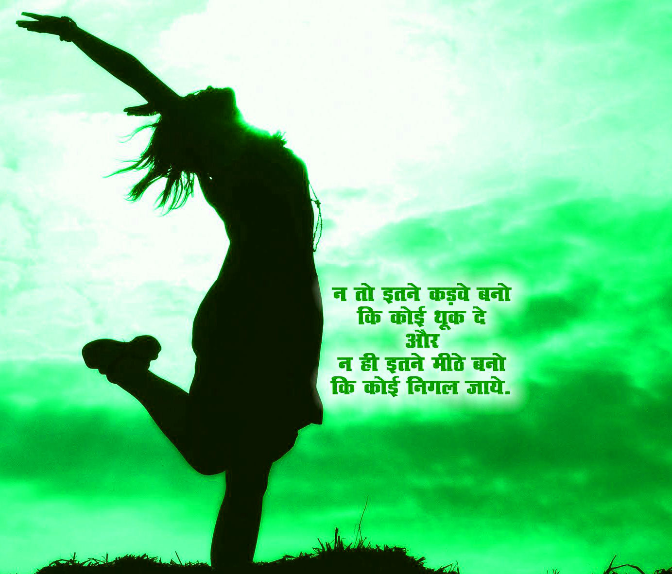 SAD LOVE ROMANTIC LIFE BEST HINDI SHAYARI IMAGES WALLPAPER PICS DOWNLOAD & SHARE