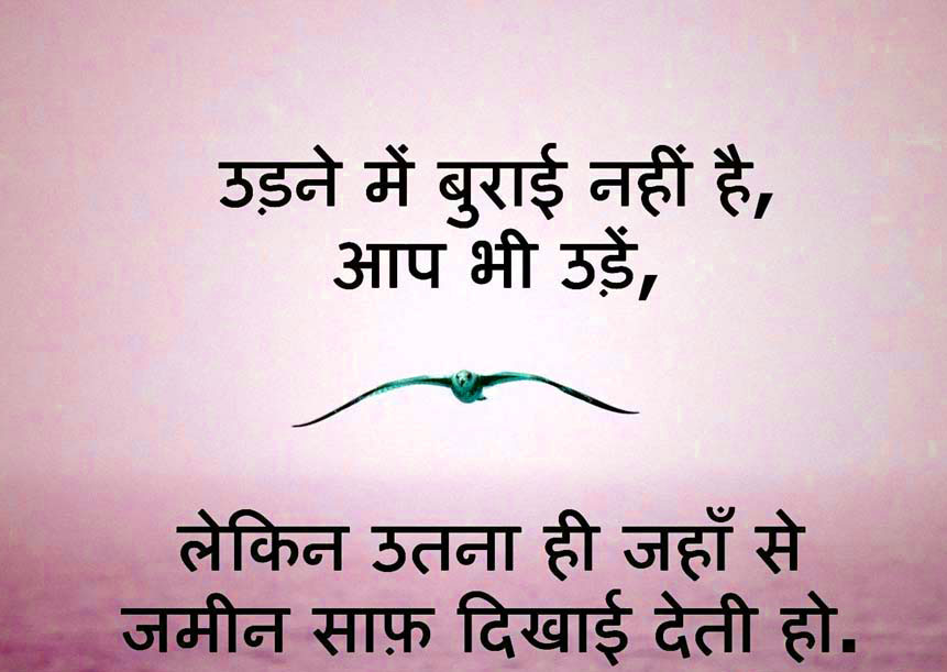 HINDI SAD LOVE ROMANTIC LIFE BEST HINDI SHAYARI IMAGES WALLPAPER PICS FOR WHATSAPP
