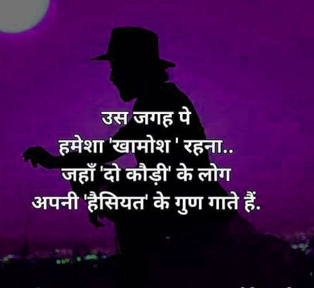 HINDI SAD LOVE ROMANTIC LIFE BEST HINDI SHAYARI IMAGES WALLPAPER PHOTO FOR FACEBOOK