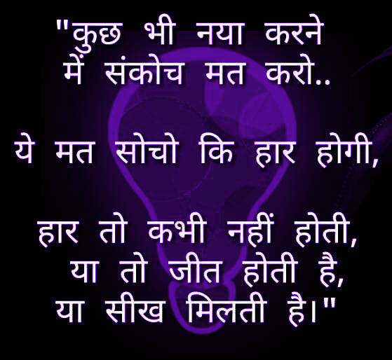 HINDI SAD LOVE ROMANTIC LIFE BEST HINDI SHAYARI IMAGES WALLPAPER PICS FREE DOWNLOAD & SHARE