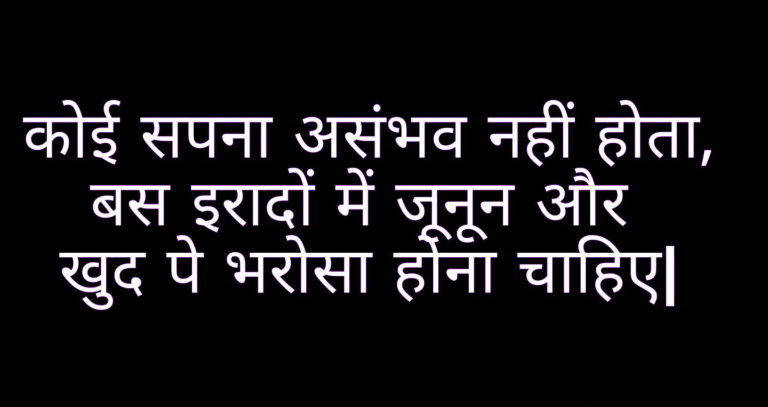 HINDI SAD LOVE ROMANTIC LIFE BEST HINDI SHAYARI IMAGES WALLPAPER FREE DOWNLOAD & SHARE