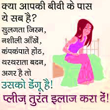 Funny Whatsapp DP (103)