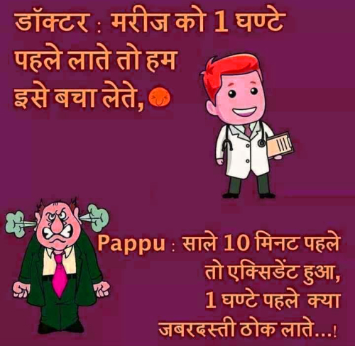 Funny Whatsapp DP (105)
