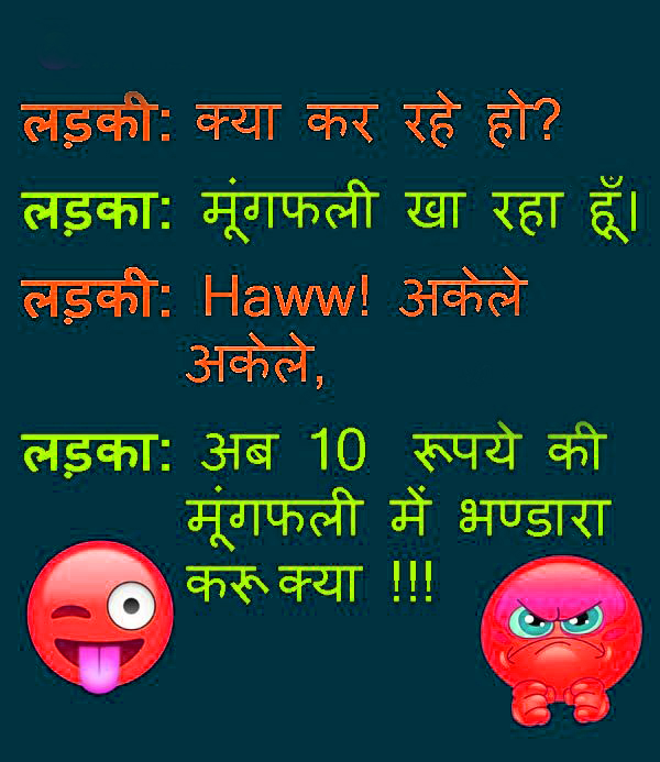 Funny Whatsapp DP (14)