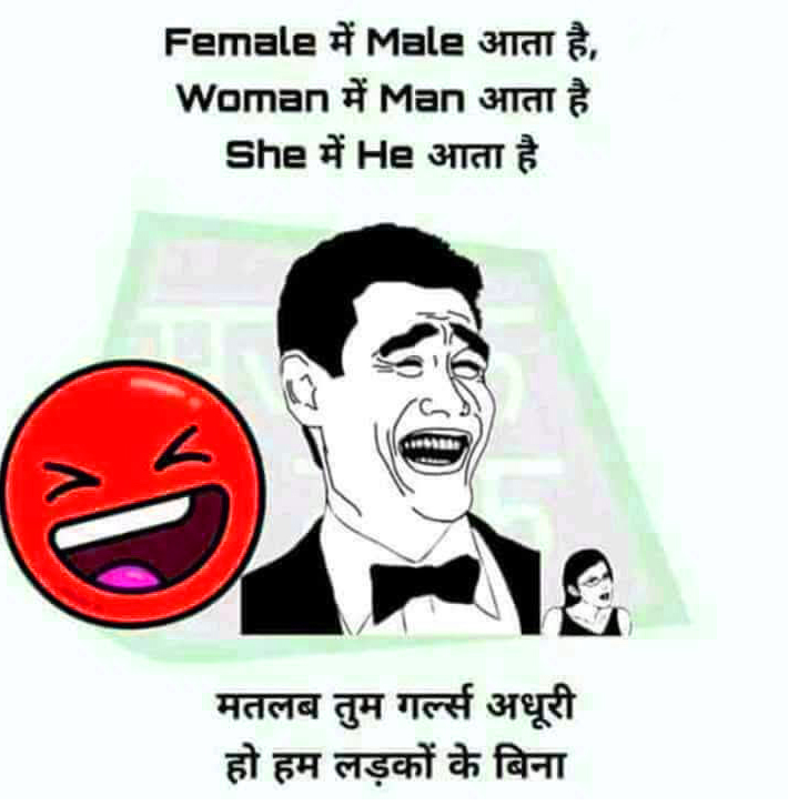 Funny Whatsapp DP (24)