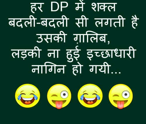 Funny Whatsapp DP (28)