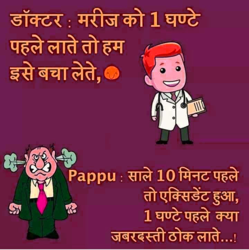 Funny Whatsapp DP (39)