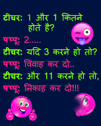 Funny Whatsapp DP (71)