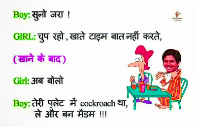Funny Whatsapp DP (79)