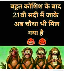 Funny Whatsapp DP (95)