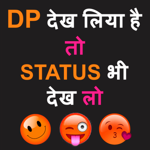Funny Whatsapp DP (98)